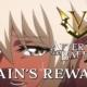 YvainsReward 3B Thumbnail 80x80 - Animation video: AFTER THE BATTLE 2: YVAIN'S REWARD